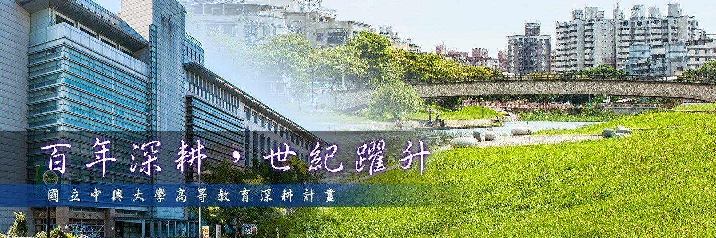banner-new-0930-7