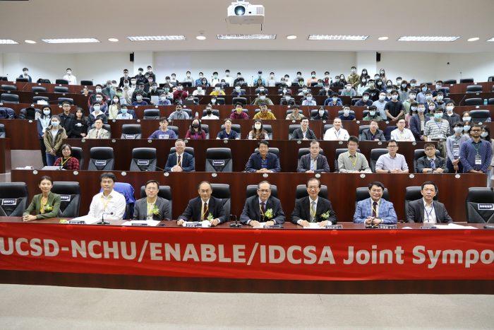 中興大學辦跨領域國際研討會 促成美日臺學術交流
