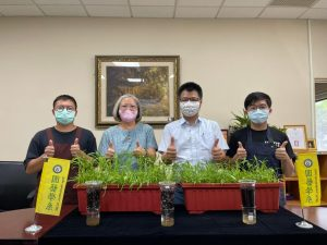 【USR辦公室】疫情宅在家 興大線上開課教民眾種菜促身心健康