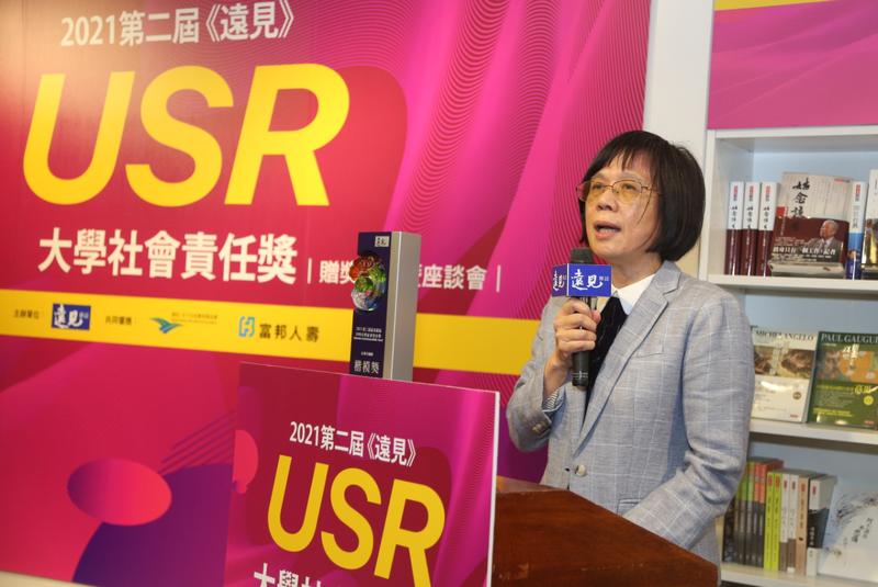 【USR辦公室】興大USR團隊 榮獲《遠見》大學社會責任「在地共融組」楷模獎