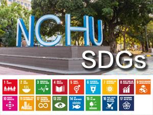 NCHU SDGs