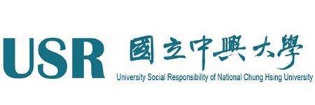 USR大學社會責任辦公室